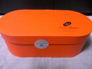 temiyage0066.JPG