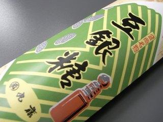temiyage0121.JPG