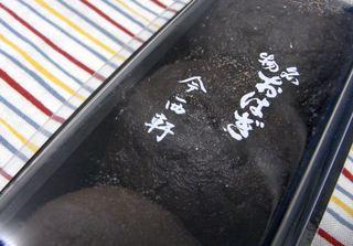 temiyage0243.JPG