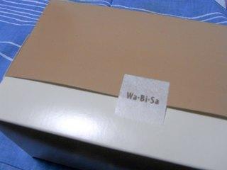temiyage0261.JPG