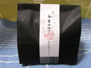 temiyage0270.JPG