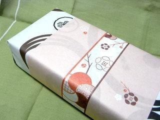 temiyage0298.JPG