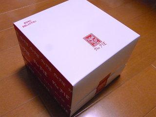 temiyage0380.JPG
