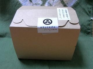 temiyage0396.JPG