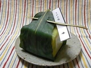 temiyage0470.JPG
